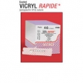 Sutures Vicryl Rapide 2/0 CT-1 90cm (EACHES)
